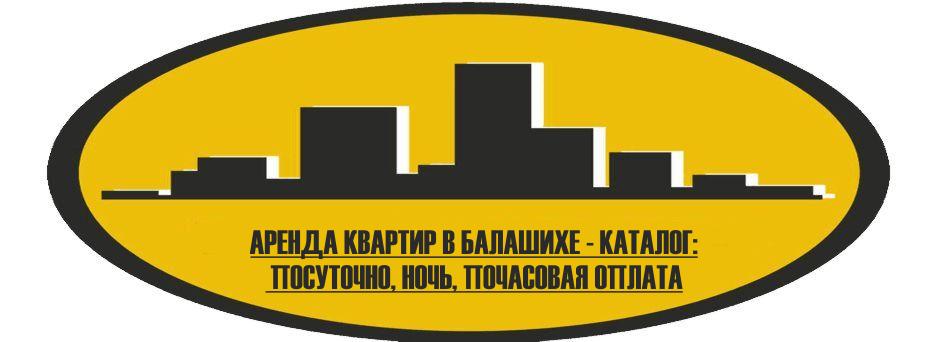 Посмотреть все посуточные квартиры в Балашихе